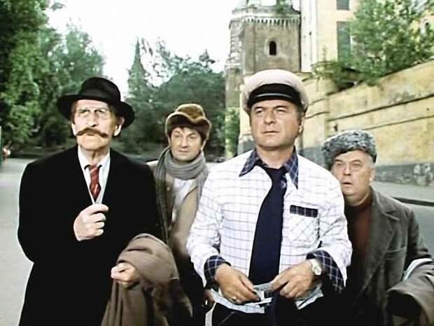 Комедия давно минувших дней (1980). Моргунов, вицин, история, никулин, факты
