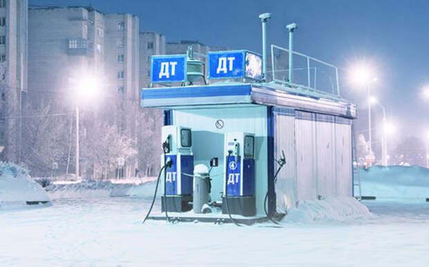 Эксперты ЗР проверили 20 заправок. Зимнее дизтопливо... замерзает!