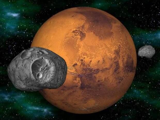 Тайны марсианских спутников