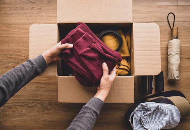 На Алтуфьевском шоссе нуждающимся семьям раздадут одежду и игрушки