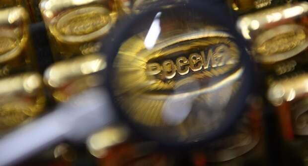 Под золотым куполом: Россия и Китай избавляются от долларовой зависимости