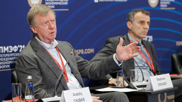 Не признаёт Россию великой державой: Чубайс всплыл на питерском экономическом форуме