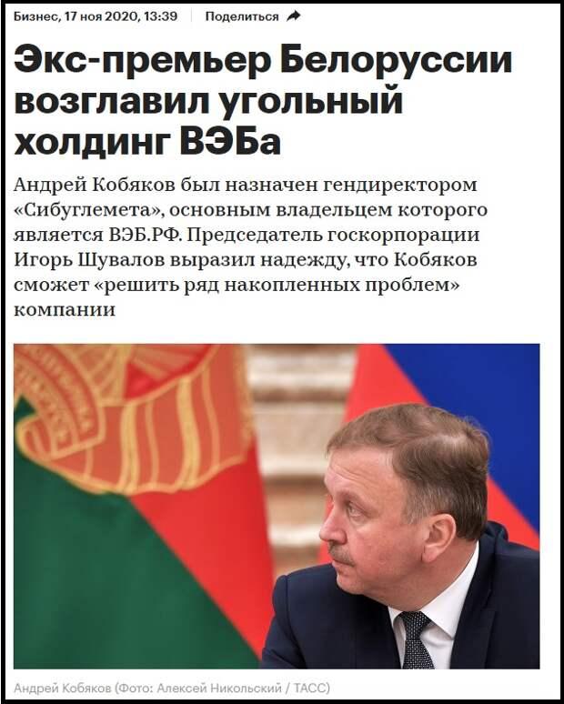 "Час правды ""Путин отдаёт власть варягам"""
