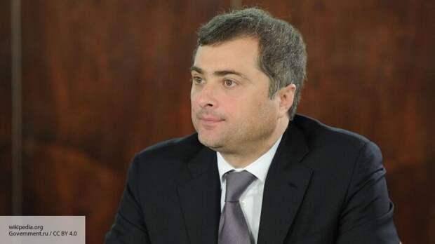"""Сурков считает, что Запад скоро устанет от """"нытья, попрошайничества и вечного недовольства"""" Киева"""