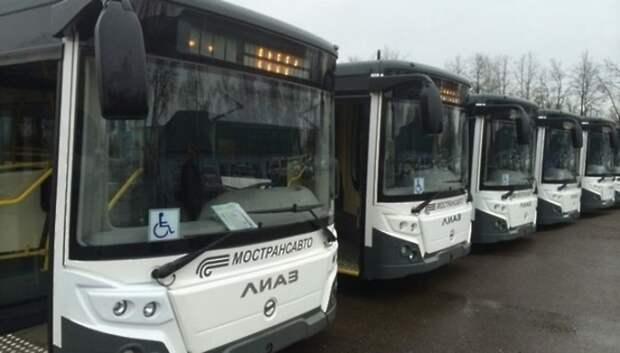 Инструктаж по вождению в ливень провели для водителей автобусов в Подмосковье