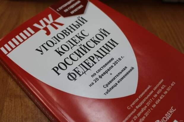 Адвокату Павлову предъявили обвинение в разглашении данных следствия