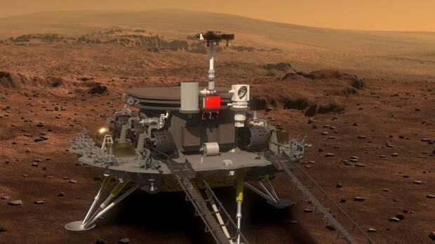 Севший на Марс китайский зонд будет искать признаки жизни