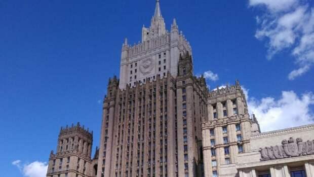 МИД России указал на попытки Вашингтона разрушить отношения с Москвой