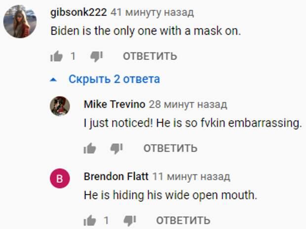 """Прячущийся"" от Путина Байден удивил зрителей климатического саммита"