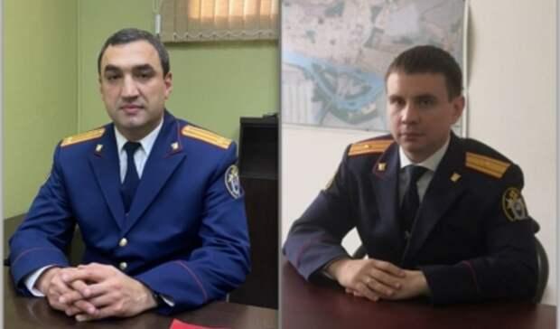 Руководителей следственных отделов назначили в Ростове и Азове