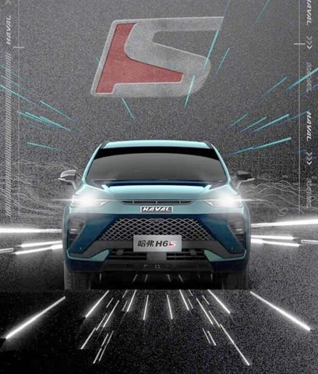 Современный гибридный кроссовер мощностью 245 л.с. с двумя большими экранами, разгоном до 60 км/ч за 3,7 с и расходом 4,9 л на 100 км за 21750 долларов. В Китае стартуют продажи Haval H6S