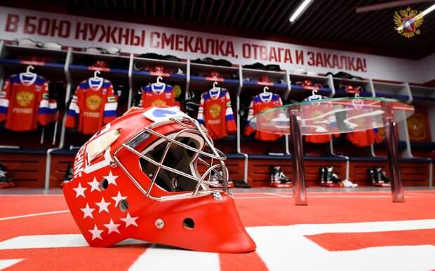 В Латвии объявили о проведении чемпионата мира по хоккею без зрителей