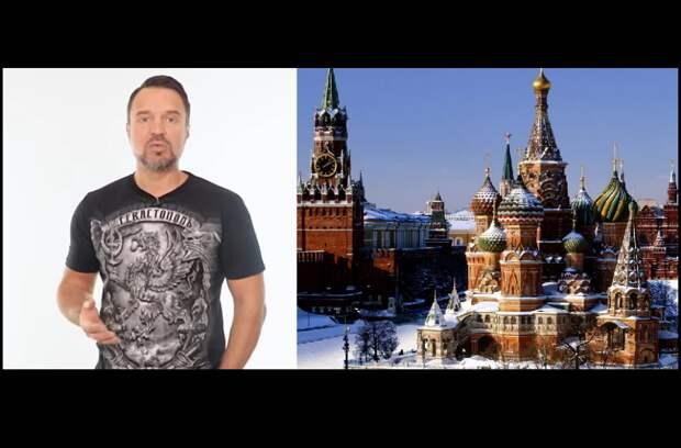 Россия – для русских? Кто разжигает рознь между народами страны, и зачем ему нужна эта поправка в Конституцию (Осташко)