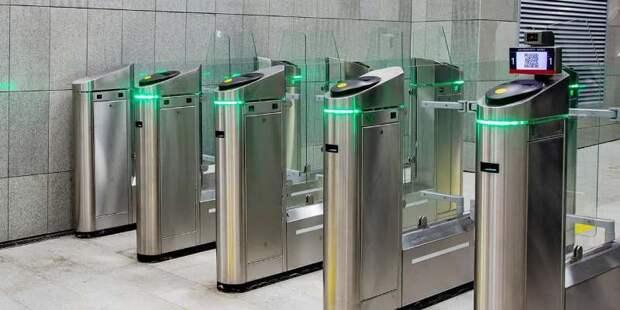 «Активный гражданин» запустил голосование по названию для станции БКЛ