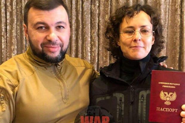 Чичерина получила паспорт ДНР
