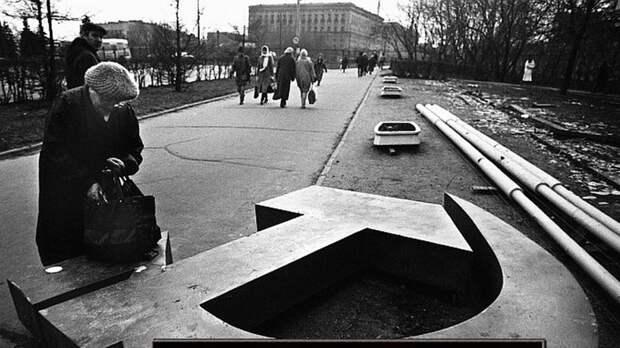 Доступно для непонятливых: по какой главной причине развалился СССР