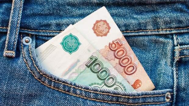 Роскачество рассказало о реализации банкнот с дефектом