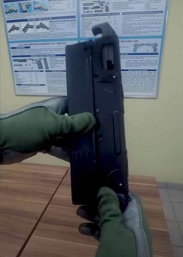 Необычное стрелковое оружие: пистолет-пулемёт ПП-90