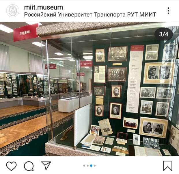 Фото дня: в музее МИИТа отпраздновали 100-летие Комсомола