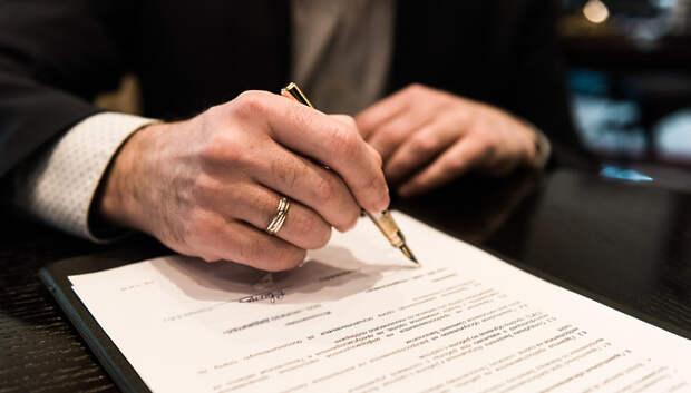 Компании‑члены АКОРТ подписали меморандум о борьбе с коронавирусом в Подмосковье