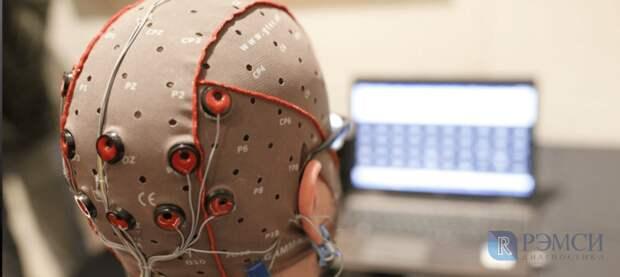 Как проходит исследование головного мозга: процедура ЭЭГ
