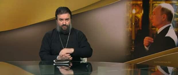 «Сеть спящих»: Отец Андрей Ткачев о тех, кто ждет ухода Путина