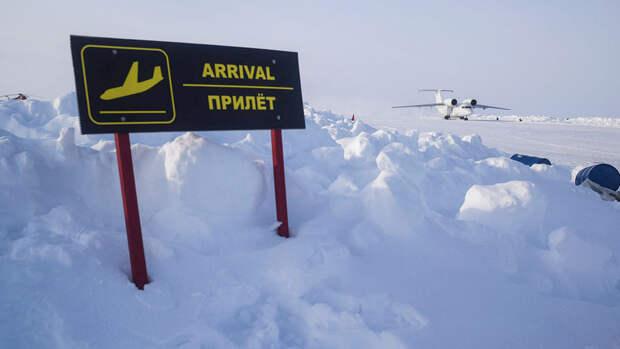 Россия может разместить стратегические бомбардировщики в Арктике