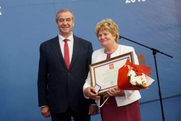 Государственные награды РФ вручены 13 жителям Иркутской области