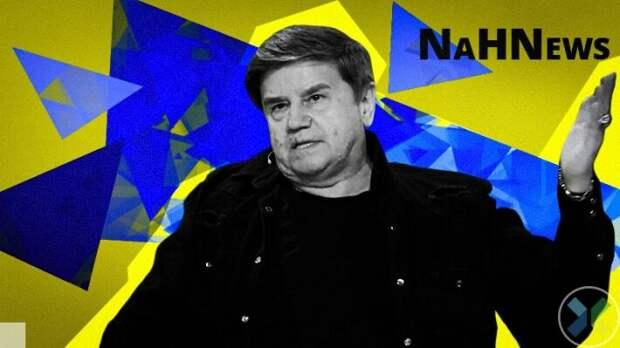 Карасев обозначил, как Украина оказалась в подвешенном состоянии из-за Евросоюза