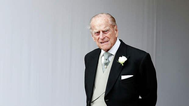 Завещание принца Филиппа засекретили на 90 лет