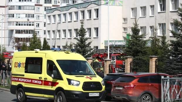 25-летняя учительница английского языка погибла при нападении на школу в Казани
