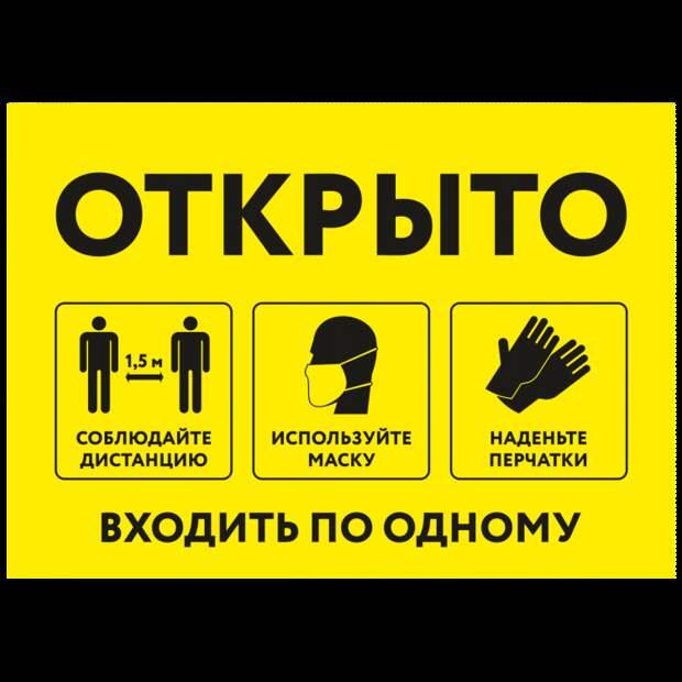 Прикольные вывески. Подборка chert-poberi-vv-chert-poberi-vv-17240504012021-0 картинка chert-poberi-vv-17240504012021-0