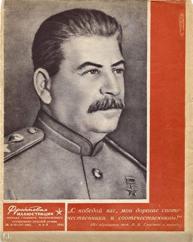 День Победы в кадре: редкие фото из советских газет мая 1945 года
