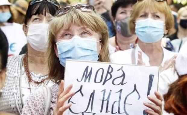 Западный ботокс для украинской культуры