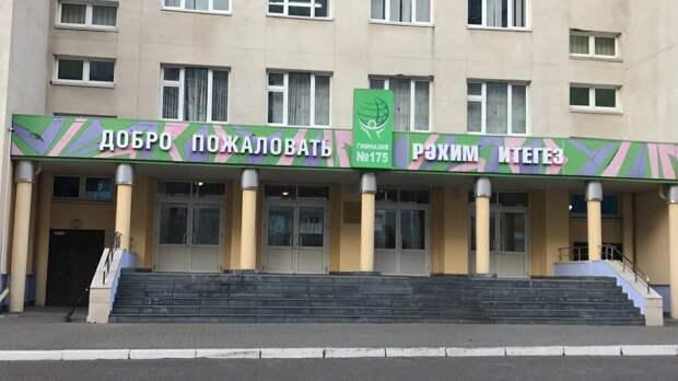 Пострадавшие при стрельбе в казанской школе продолжают обращаться к медикам