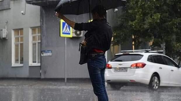 Краснодарский край ждут дождливые выходные