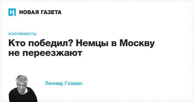 План Даллеса: «Новая газета» опарафинилась в попытках переписать историю русского народа