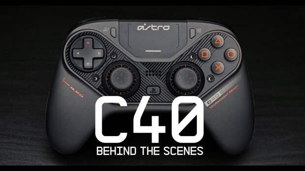 ASTRO C40 - лучший геймпад