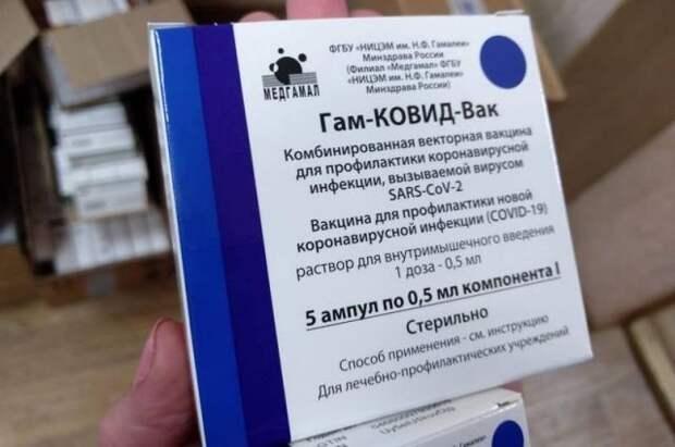 Названа стоимость антиковидной вакцинации россиян