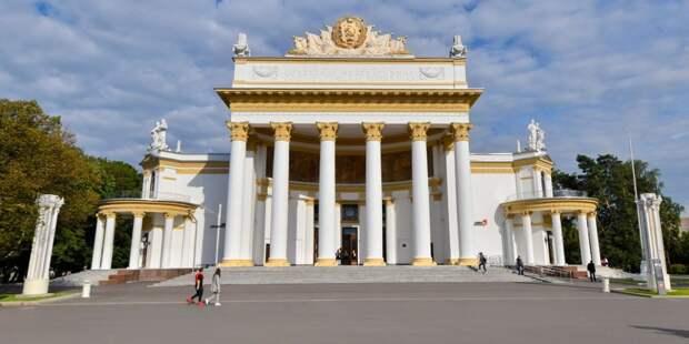 Во Дворце госуслуг на проспекте Мира теперь можно проставить апостиль