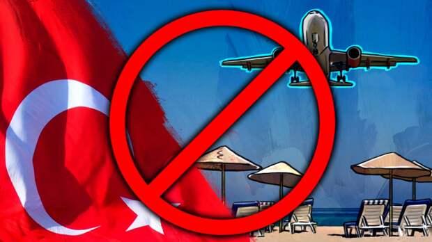 Глава МИД в Турции посетит Россию для обсуждения возобновления полетов