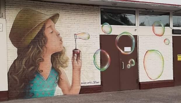 В Подольске появилось граффити с девочкой и мыльными пузырями