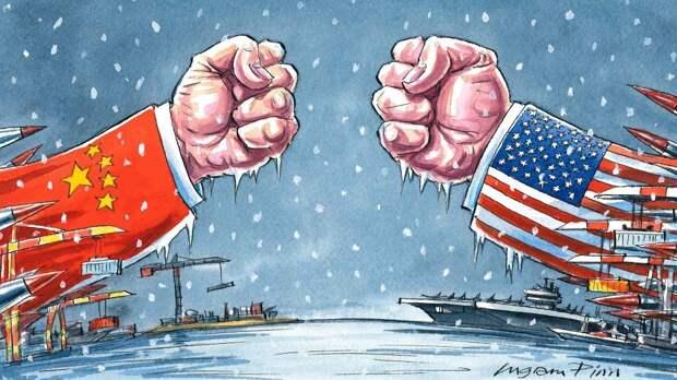 Китай осознал, что находится в положении «холодной войны» с США