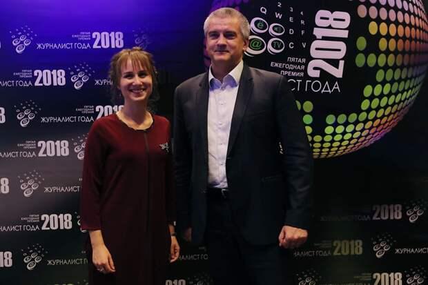 Пресс-секретарь Аксенова получила высокий пост в мининформе Крыма