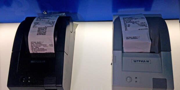 Эксперт рассказал, почему нельзя оставлять чеки на кассе