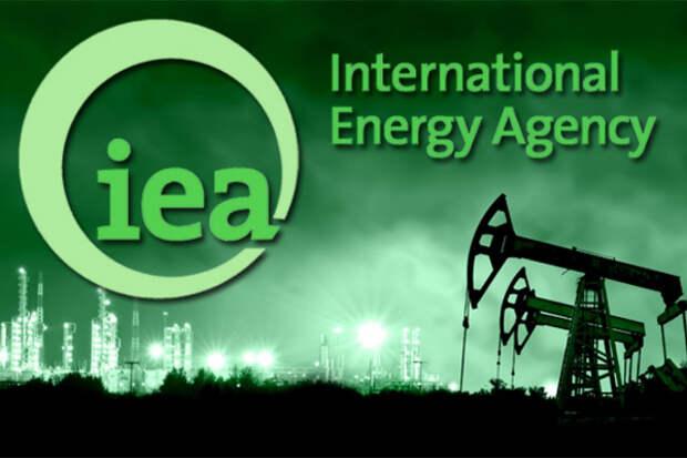 Из-за идей МЭА нефть может подорожать в несколько раз