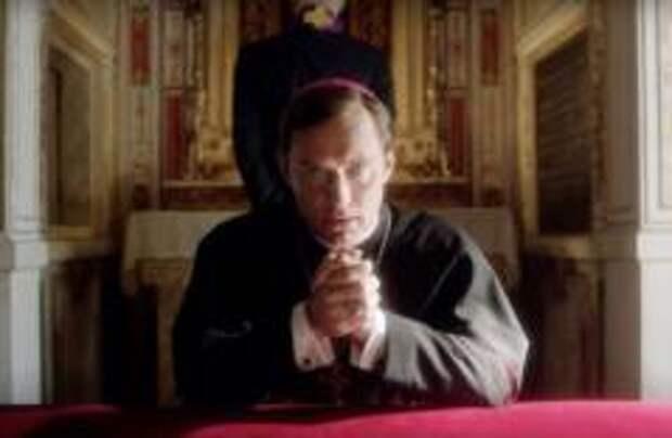 Тайны Ватикана в кино