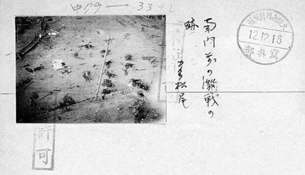 Геноцид китайского народа в 1937-1945 годах