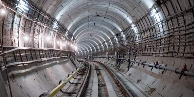 Собянин дал старт проходке двухпутного тоннеля на восточном участке БКЛ