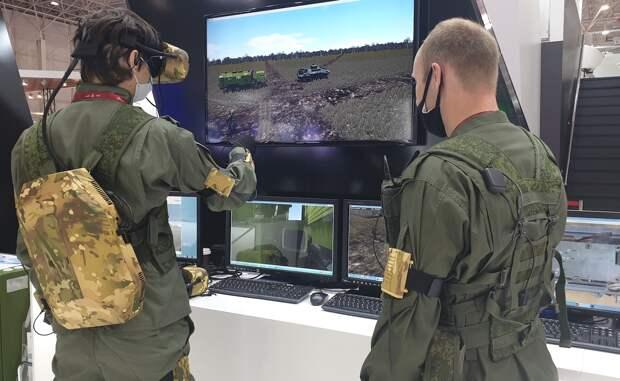 Предприятие «Росэлектроники» создаст «Аватара» в технополисе «ЭРА»
